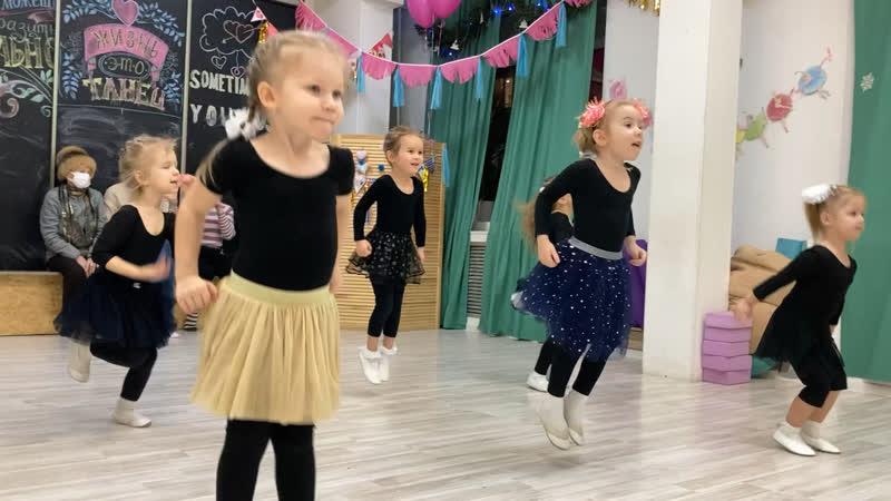 Baby Dance 4 5 лет