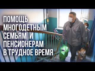 Тележка добра в Самарской области - Помощь престарелым и многодетным семьям. Помощь людям #МыВместе