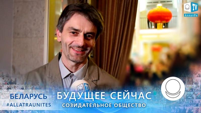 Павел Кондрусевич (Беларусь). Социальный опрос «Будущее сейчас»
