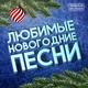 Новогодний корпоратив Казань 458 - Новогодний корпоратив Казань 458