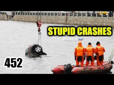 Stupid driving mistakes 452 February 2020 English subtitles
