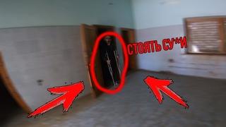 SHVETSOV:Встретил на заброшке школьника I треш кантент!!! ЧАСТЬ 1