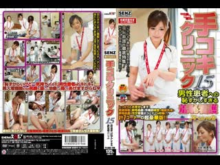 SDDE-311 Shyness Nursing Special Is Too Embarrassed To Handjob Clinic 15 Male Patients