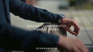 (Longer version) Benedict Cumberbatch's new promo video for Jaeger-LeCoultre