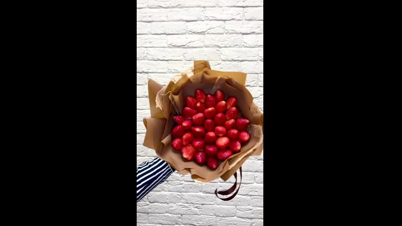 Вкусный букет из клубники для брата🍓 1900₽