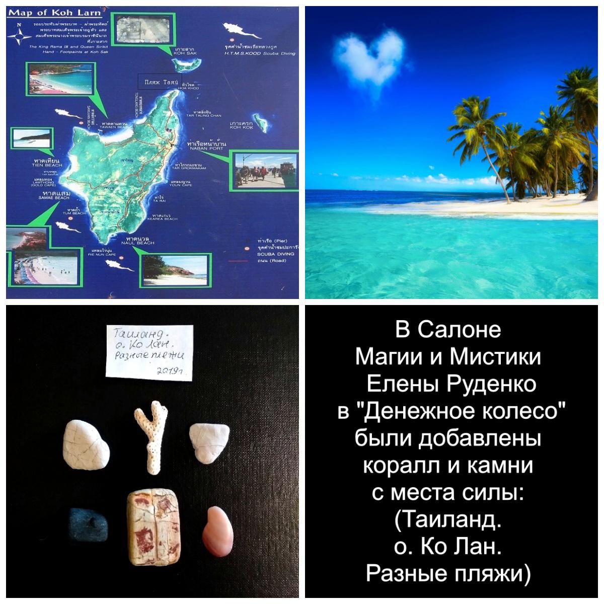 Елена Руденко (Валтея). Таиланд мои впечатления. отзывы, достопримечательности, фото и видео.   Z3K-hZdiviE