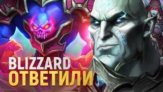 «СЛЕДУЮЩЕЕ ДОПОЛНЕНИЕ ПРО СВЕТ И БЕЗДНУ» - Blizzard о новом сюжете Shadowlands