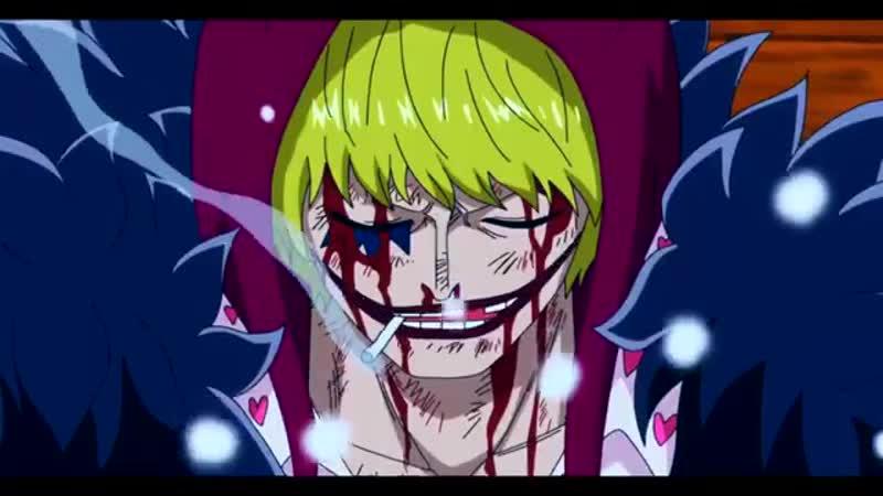 Naruto Fan Аниме Рэп про Донкихота Коразона One Piece Donquixote Corazon