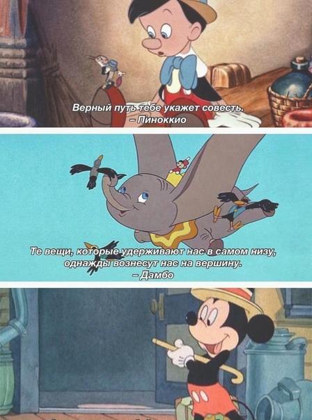 Фразы из детства