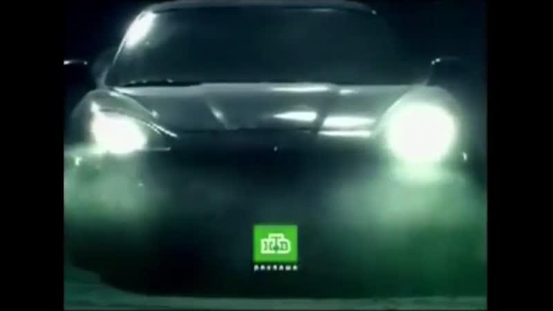 Рекламный блок (НТВ, 12.04.2008)