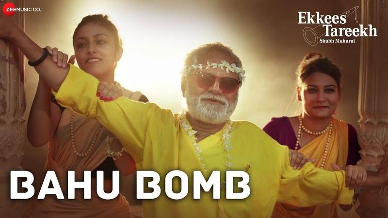 Bahu Bomb Ekkees Tareekh Shubh Muhurat Sanjay Mishra Chandrachoor Rai Yuvi