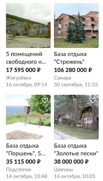 Главные новости Тольятти