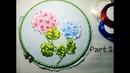 015 Part 1 Ribbon Embroidery Flowers Silk Ribbon Satin Ribbon Hydrangeas