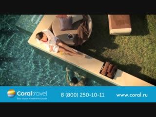 Отдыхаем в xanadu resort с coral travel