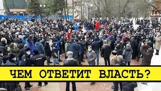 Как прошли митинги в России. Задержания и аресты [Смена власти с Николаем Бондаренко]