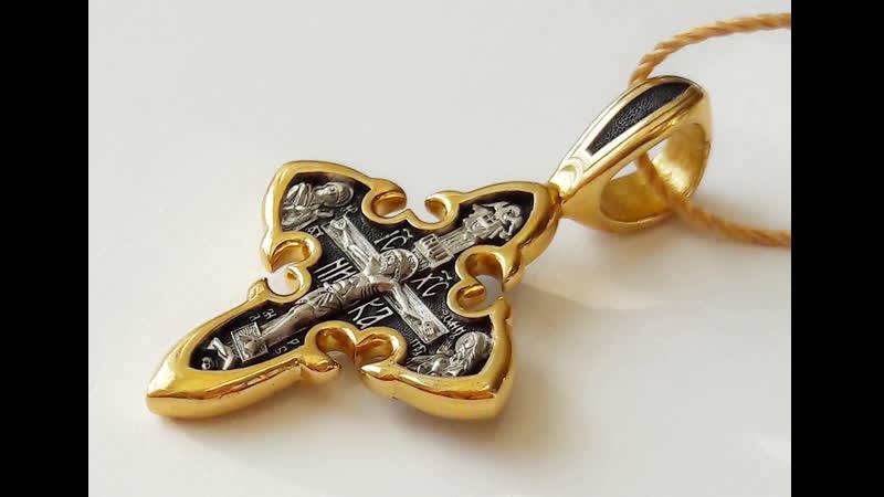 Серебряный крест с Барской иконой Божией Матери и Киево Печерскими святыми