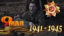 Этот ролик тронул весь интернет / Ветеран - это не только 9 мая / социальный ролик
