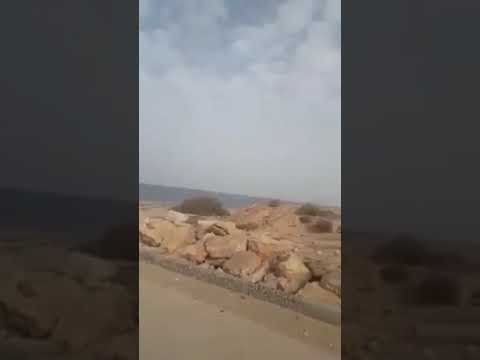 The strange sound appeared in the city of Sirte in Libya