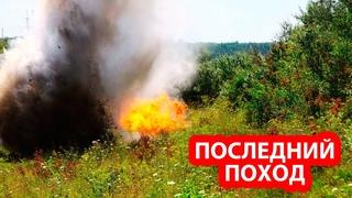 На Донбассе офицера разведки ВСУ отправили на минное поле свои же саперы
