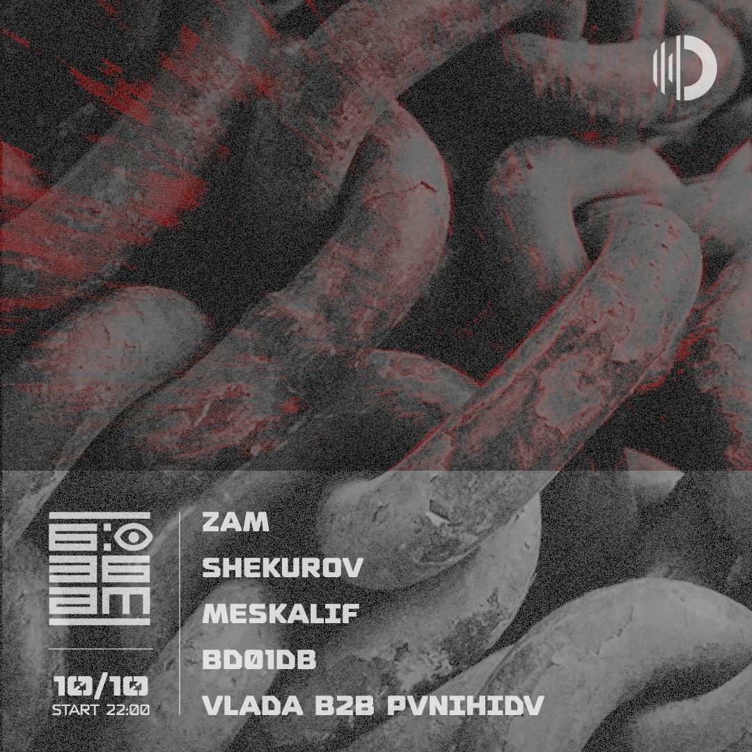 Афиша Ульяновск 10/10 - 6.36AM Клуб «Ось»