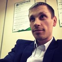 Ilya Aleksandrovich