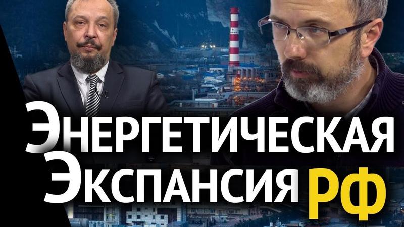 Первая плавучая атомная электростанция Что это означает для РФ и мира Б Марцинкевич А Анпилогов