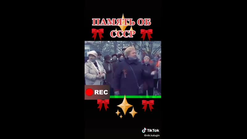 VIDEO 2020 11 07 13 04