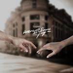 T1One - Тепло твоих рук