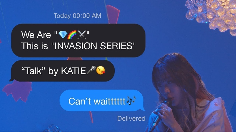 Khalid Talk Rendition by KATIE INVASION SERIES