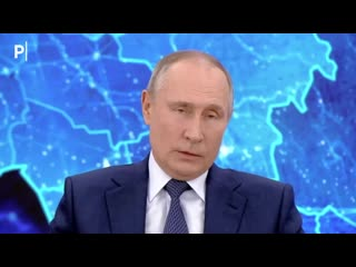 Это решают граждане,  Путин на вопрос о выборах