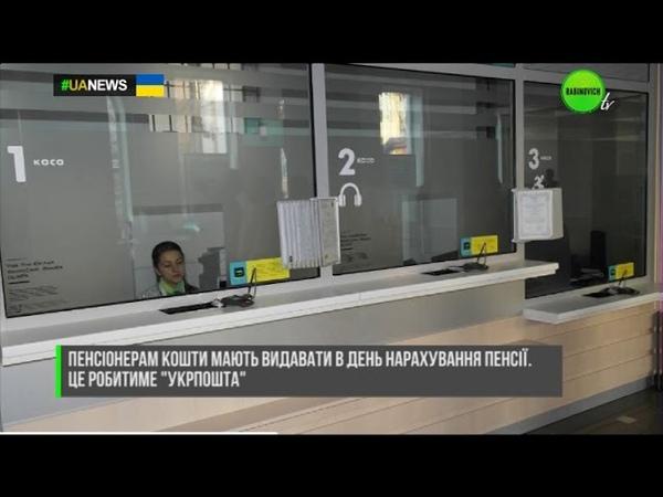 Ощадбанк будет начислять деньги на субсидии укр 22 02 2019