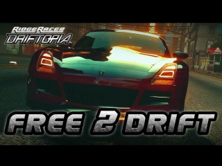 Ridge Racer Driftopia - PS3/PC - Free 2 Drift