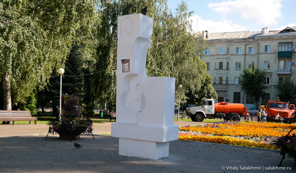 Памятник в сквере Высоцкого, Самара 2020
