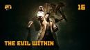 The Evil Within - Прохождение, серия 16 - Сейф вскрыт!