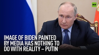 Image of Biden painted by media has nothing to do with reality - Putin
