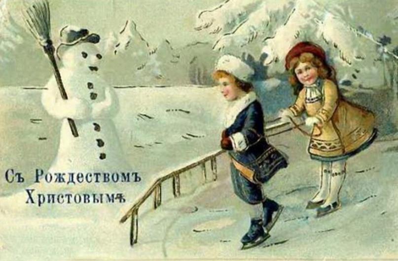 Рождественские дореволюционные открытки, изображение №21