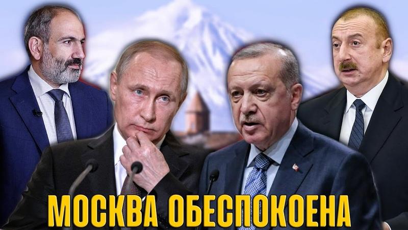Ереван откровенно обсуждает с Москвой настрой Баку на реванш в Карабахе