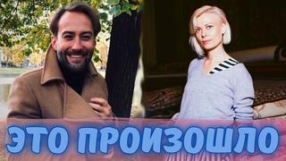 Дмитрий Шепелев во второй раз стал отцом! Радостная весть! Первые фото малыша! Фанаты в восторге