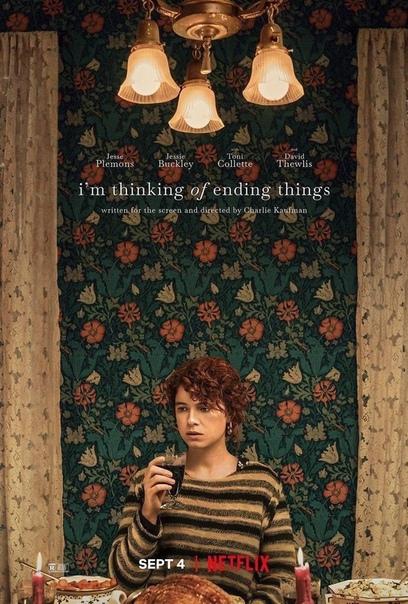 Дебютный трейлер триллера «Я подумываю со всем этим покончить» Чарли Кауфмана