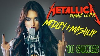 Metallica Medley+Mashup by Sershen&Zaritskaya (Enter Sandman, Sad But True, Fuel etc.)