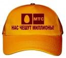 Фотоальбом Павла Гребенникова