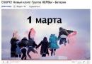 Персональный фотоальбом Жени Мильковского