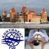 Континент-тур: Болгария зима 2016!