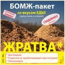 Фотоальбом Олега Приходько