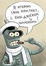 Личный фотоальбом Александра Памовича