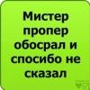 АлёшаБаранов
