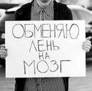 Личный фотоальбом Надяхи Лебедевой