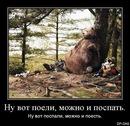 Фотоальбом Евгения Ошарина