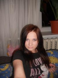 Иришка Данильченко