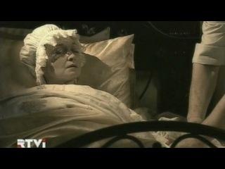 Дьявол из Орли 3 серия